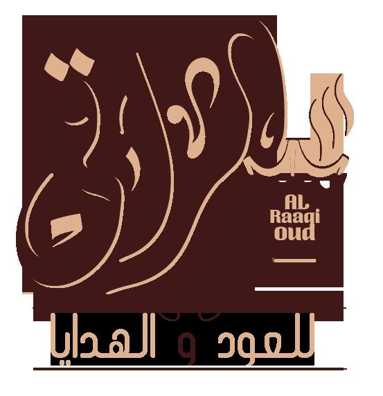 الراقي للعود والهديا